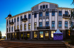 Soviet-built building in Minsk, Belarus. Soviet-built building in street Lenin, Minsk. Minsk is the capital and largest city of Belarus, situated on the Svislach Royalty Free Stock Images