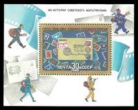 Soviet Cartoon Films. USSR - block stamp 1988: Color edition dedicated to Soviet Cartoon Films, shows Postmen and envelope with stamps Royalty Free Stock Image
