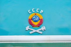 Soviet coat of arms colored paint. Russia, Saint-Petersburg, 02 November 2017. Soviet coat of arms colored paint. Russia, Saint-Petersburg, 02 November 2017 Royalty Free Stock Photo