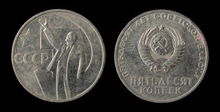 Soviet coin of 50 kopeck. Stock Image
