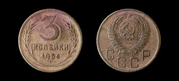 Soviet coin Stock Photography