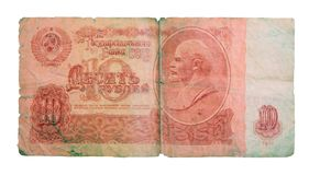 Soviet currency ten  rouble Stock Images