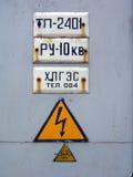 Soviet Danger Sign. Russian Electrical Danger Sign in Ukraine Stock Photos