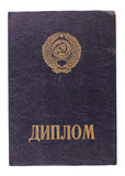Soviet document. Diploma. The ancient Soviet document on a white background Royalty Free Stock Images