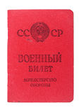 Soviet document. Military passport. The ancient Soviet document on a white background Stock Photos