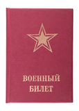 Soviet document. Military passport. The ancient Soviet document on a white background Stock Photography