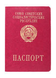 Soviet document. Passport. The ancient Soviet document on a white background Royalty Free Stock Photography