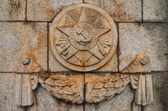 Soviet Emblem at Treptower Park. Soviet Embled at Treptower Park. The Soviet War Memorial commemorates the Battle of Berlin in 1945 where 80,000 soldiers died Royalty Free Stock Images