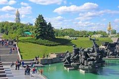 Soviet era WW2 memorial at The Ukrainian State Museum of the Great Patriotic War, Kyiv Stock Photography