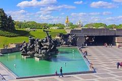 Soviet era WW2 memorial at The Ukrainian State Museum of the Great Patriotic War, Kyiv Royalty Free Stock Photos