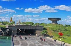 Soviet era WW2 memorial at The Ukrainian State Museum of the Great Patriotic War, Kyiv Royalty Free Stock Photo