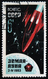 Soviet exploration with space shuttle flight to the Moon, circa 1963 Royalty Free Stock Images