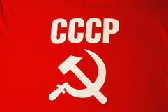 Soviet flag Stock Images