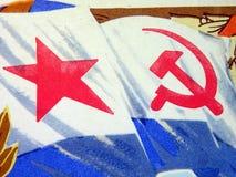 Soviet flags Royalty Free Stock Photos