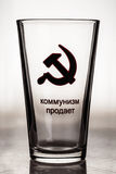 Soviet glass Royalty Free Stock Photography