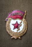 Soviet guards badge Stock Photo
