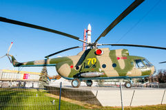 Soviet helicopter in VDNKh exhibition in Moscow. Royalty Free Stock Image