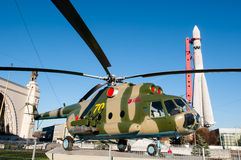Soviet helicopter in VDNKh exhibition. Royalty Free Stock Image