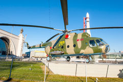 Soviet helicopter in VDNKh, Moscow. Royalty Free Stock Photography
