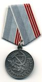 Soviet labour medal. Soviet medal of veteran of labor Royalty Free Stock Photo