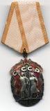 Soviet labour order sign of honour. Soviet Union labour order sign of honour royalty free stock image