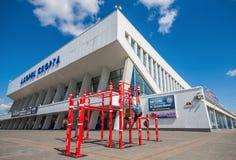 The soviet landmarks of Minsk, Belarus stock photo