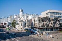 The soviet landmarks of Minsk, Belarus stock photos