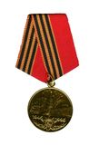 Soviet medal. The Soviet medal for 50 years second world war Royalty Free Stock Photo