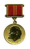 Soviet medal. The Soviet medal from profile Lenin Stock Photo