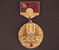 Soviet medal with the inscription 60 years of the USSR Royalty Free Stock Images