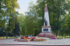 Soviet Memorial at Grodno, Belarus Stock Images