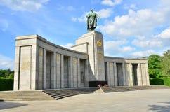 Soviet Memorial Stock Image