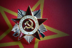 Soviet military award Royalty Free Stock Image