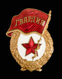 Soviet military badge. Isolated on black. Military badge from the former Soviet Union Stock Images