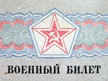 Soviet military document Royalty Free Stock Photography