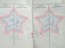 Soviet military document Stock Image