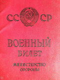 Soviet military document Stock Photo