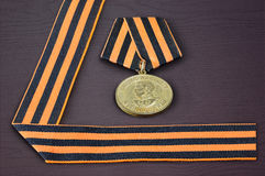 Soviet military medal and George ribbon Stock Images