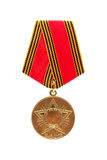 Soviet military medal isolated on a white background Royalty Free Stock Photo