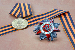 Soviet military medal, Soviet military order, George ribbon Royalty Free Stock Images