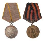 Soviet military medal Royalty Free Stock Photo