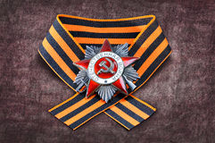 Soviet military order and award ribbon Stock Images