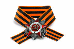 Soviet military order and George ribbon isolated on white backgr Royalty Free Stock Image