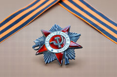 Soviet military order and ribbon Stock Images