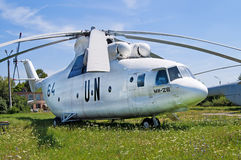 Soviet military-transport helicopter Mi-26 displayed at Zhuliany State Aviation Museum in Kyiv, Ukraine Royalty Free Stock Image