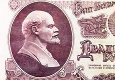 The Soviet money Royalty Free Stock Photos
