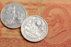 Soviet money of a coin and note Royalty Free Stock Image