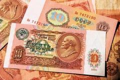 Soviet money Stock Image