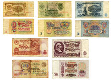 Soviet money Royalty Free Stock Images