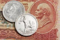 Soviet money Royalty Free Stock Photography